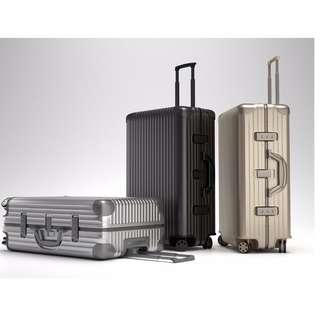 德國直送 Rimowa 旅行箱 無需代購費 直接用德國官網價格換算