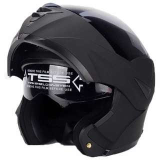 Virtue Black Flip up Helmet