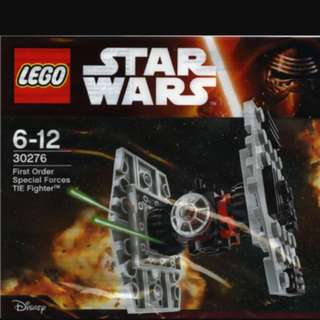 Lego Tie Fighter Polybag 32076