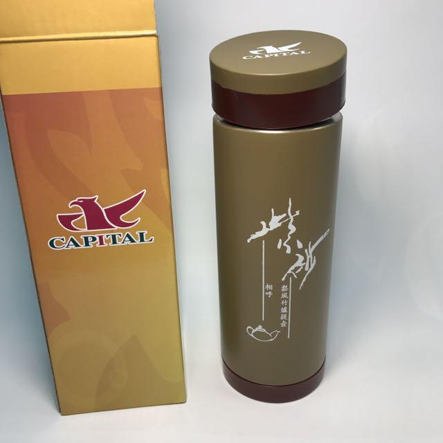 陶瓷茶壺瓶 300ml