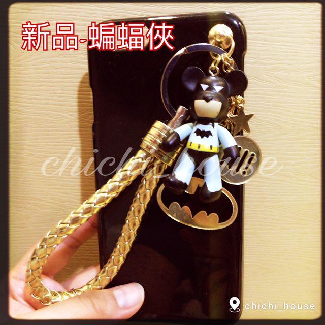 手工客製化皮繩鑰匙圈-暴力熊蝙蝠俠 新品