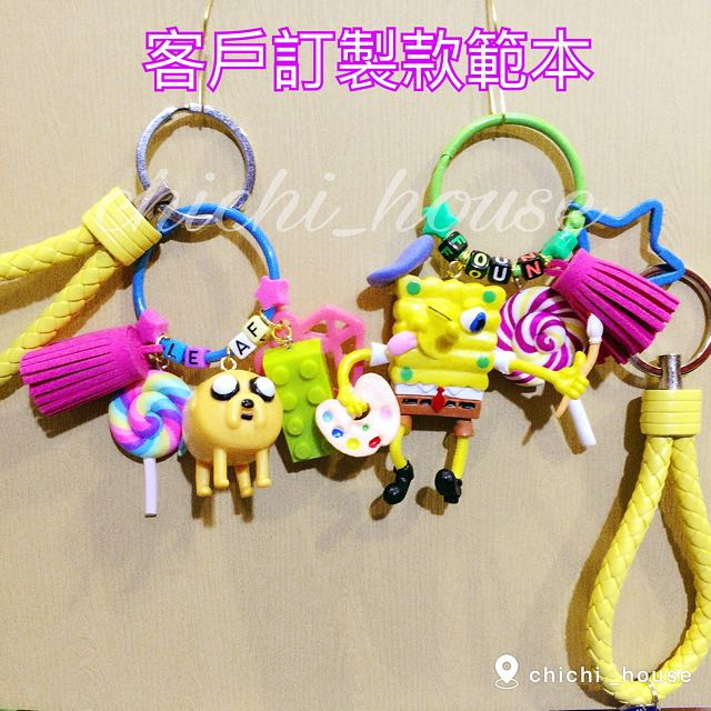 手工客製化鑰匙圈-海綿寶寶 老皮 禮盒客訂款