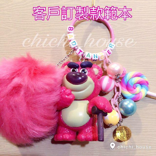 手工客製化鑰匙圈-玩具總動員 熊抱哥 客訂款