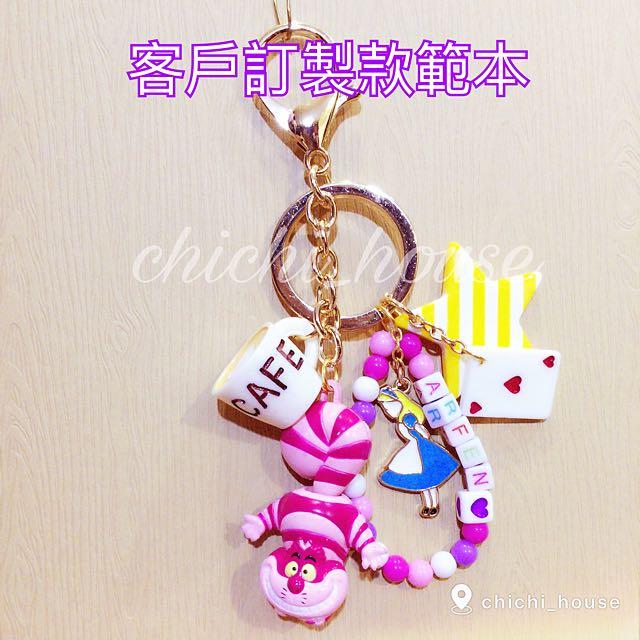 手工客製化鑰匙圈-愛麗絲夢遊仙境 妙妙貓 客訂款