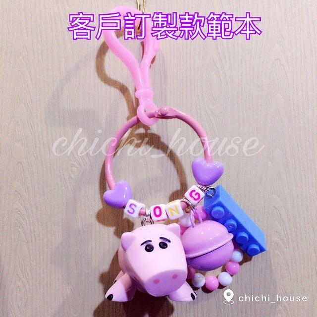 手工客製化鑰匙圈-玩具總動員 小豬 撲滿豬 客訂款