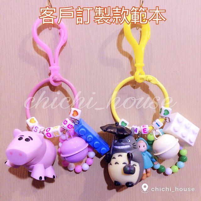 手工客製化鑰匙圈-小豬 撲滿豬 龍貓 客訂款
