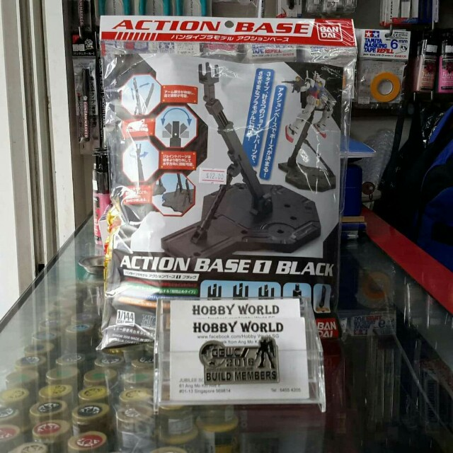 Action Base 1 Black From Bandai For 1/100 Scale Model Kit