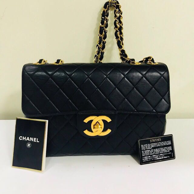 9ce0c7b9f2ff Chanel Vintage Classic Flap Maxi bag to sell, Luxury, Bags & Wallets ...