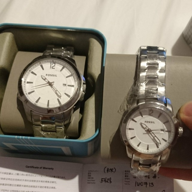 Fossil His & Her watch