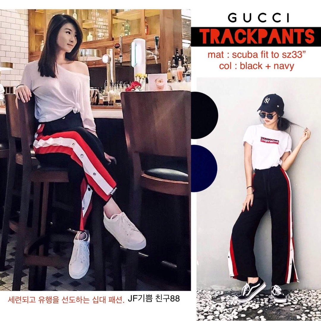 GUCCI TRACKPANTS *BEST SELLING*