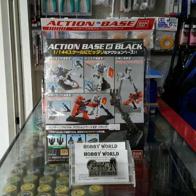 Action Base 2 Black From Bandai For 1/144 Scale Model Kit