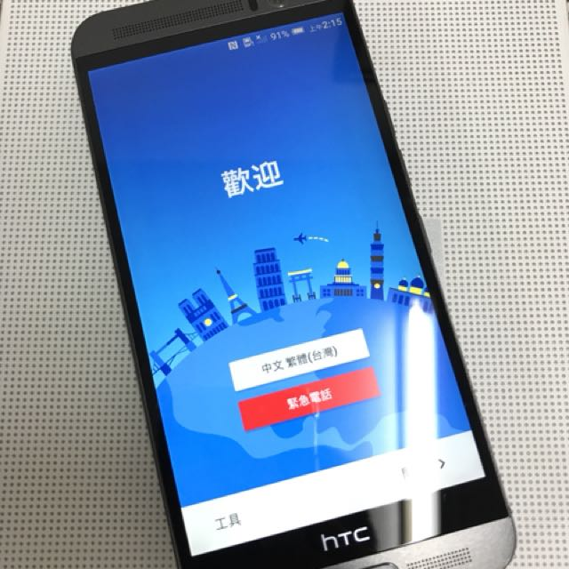 HTC One M9+ 極光版 非 U11 M10 M9 M8 M7