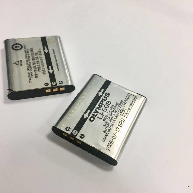 Olympus batteries + digicam REPRICED