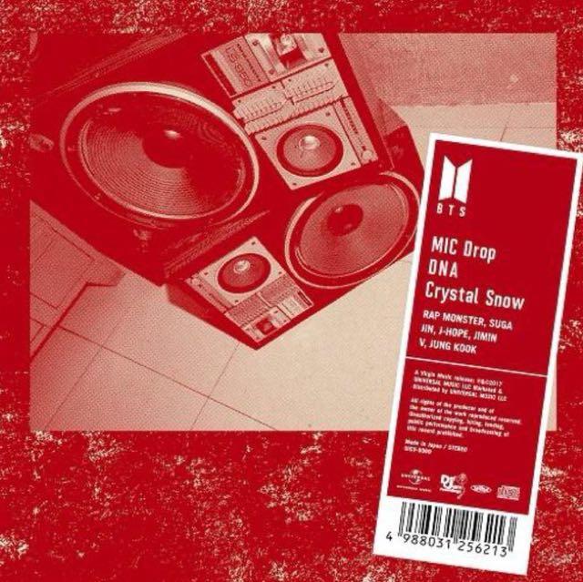 READY STOCK SOON BTS DNA Japanese Single Album [MIC Drop / DNA / Crystal Snow]
