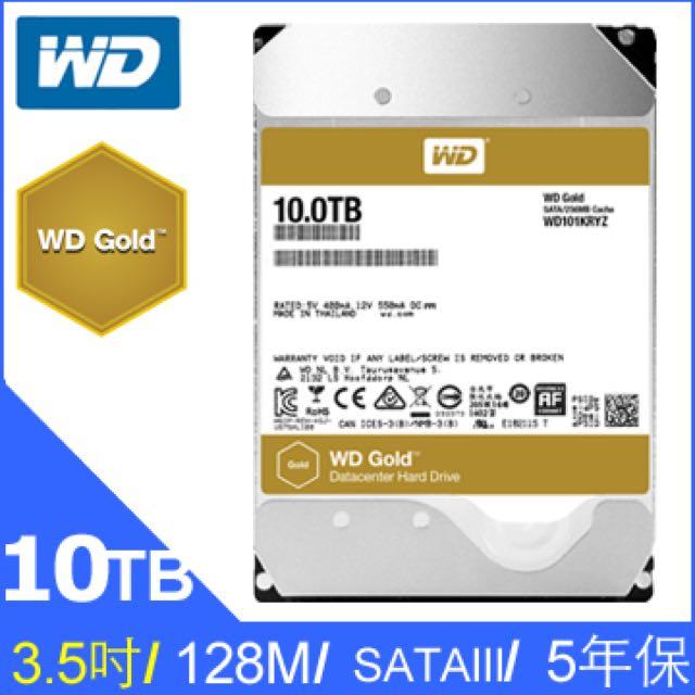 威騰WD Gold 金標 10TB SATA 3.5吋 企業級 硬碟