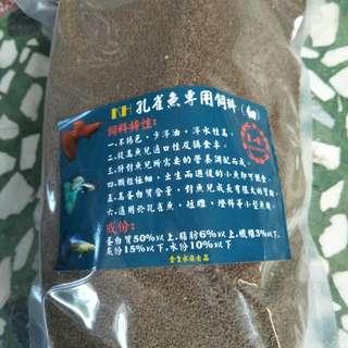 滿50元免運 孔雀魚專用飼料 500g 全新未拆便宜賣掉 有兩袋出清