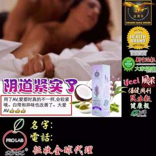 Apple Victory Multi Intimate Mild Cleanser*  大豆精华清洗液 (100ml)