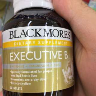 Blackmores executive B vitamin B complex