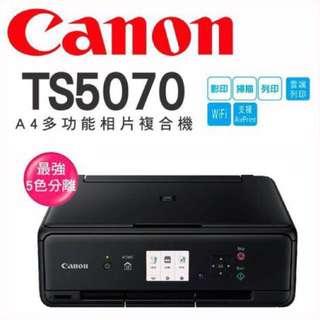 Canon PIXMA TS5070