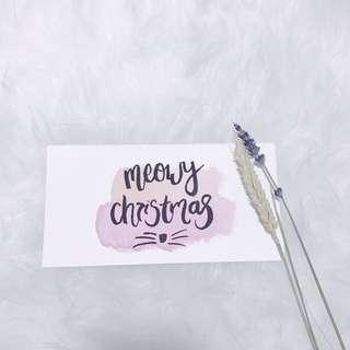 Handmade Christmas Gift Card
