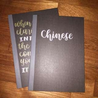 customisable b5 dark grey muji notebook