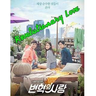 Dvd film drama korea