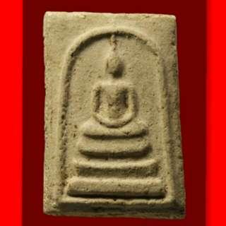 Thai Amulet- Somdej