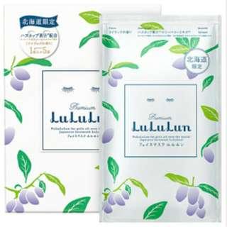 Hokkaido Premium Lululun Lilac Scent Facial Sheet Mask (Limited Edition 2017)