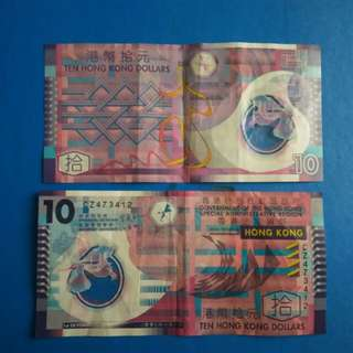 Uang asing 10 dollar Hongkong (2 lembar)