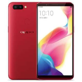 *Brand New* OPPO R11S RED