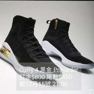 Under Armour Curry 4 黑金 Pre Order