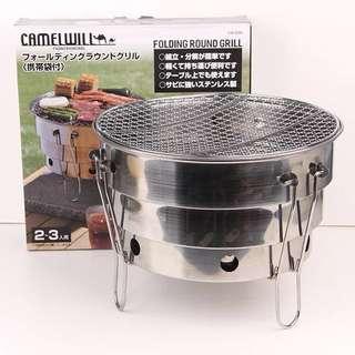 日本 CAMELWILL 戶外野餐不銹鋼 可拆疊 炭爐 燒烤爐 2-3人用