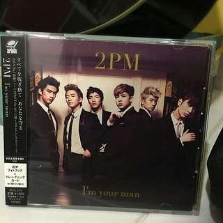 2PM I'm Your Man Japanese Album