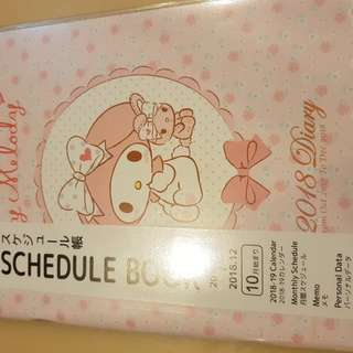 2018 sanrio schedule calendar