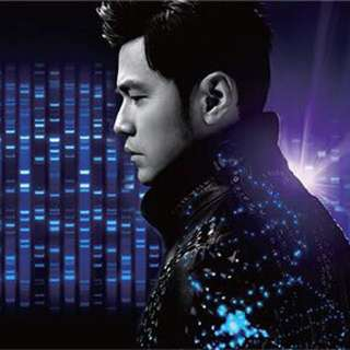 Jay Chou 2018 Concert Tickets (The Invincible 2)
