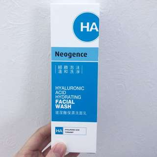 Neogence cleansing cream
