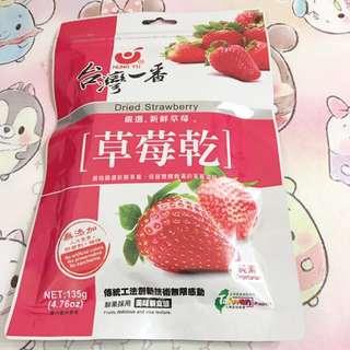 台灣一番草莓亁