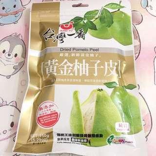 台灣一番黃金柚子皮