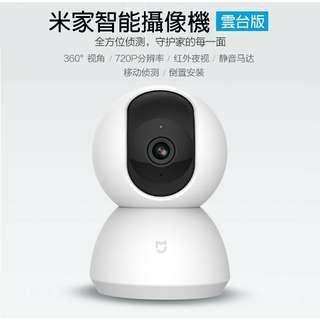 全新台版原廠現貨 小米米家智慧攝影機智能攝像機雲台版 在台原廠保固一年 雙向對話 360度視角 夜視功能