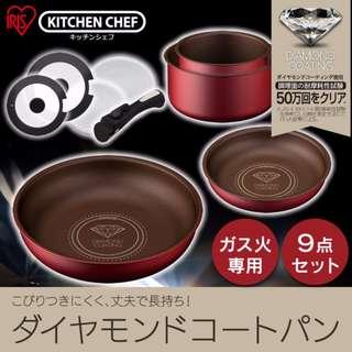 日本品牌直送 IRIS KITCHEN CHEF 鑽石塗層鍍膜煎鍋 9set套裝