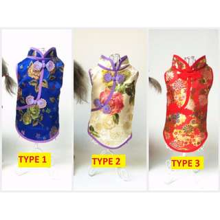 chinese new year dog clothing dogs cat cats cny