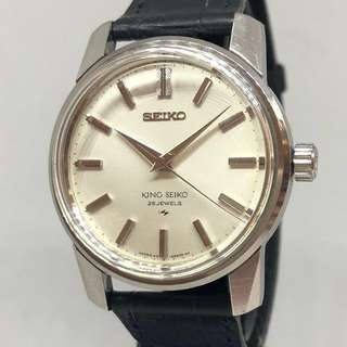 🇯🇵Vintage 1967 KING SEIKO Manual Winding Watch in near mint condition