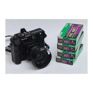 [PROMO] 5x Fujifilm 120 PRO400H
