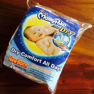 MamyPoko Extra Dry NewBorn - 5kg Baby Diapers Gift Pack - 4 pieces