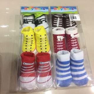 3 in 1 socks