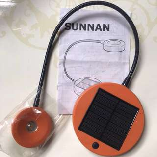 Ikea Sunnan Solar Powered LED Cordless Table Lamp