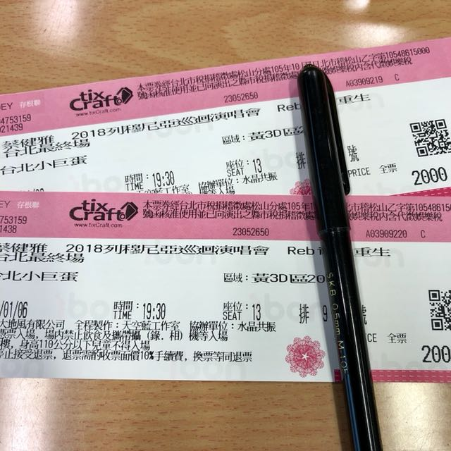 1600連號蔡健雅 列穆尼亞巡迴演唱會 Rebirth重生 台北小巨蛋