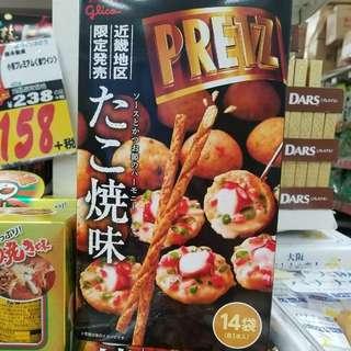【日本代購】日本直送零食聖誕特別套裝