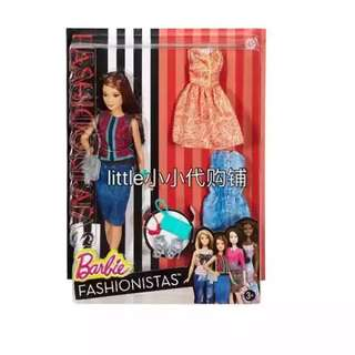 Barbie Fashionista Petite