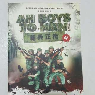 Ah Boys to Men comics - Part 2